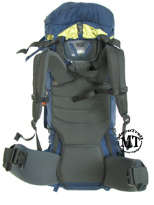 Arc'Teryx Bora 80; View of suspension